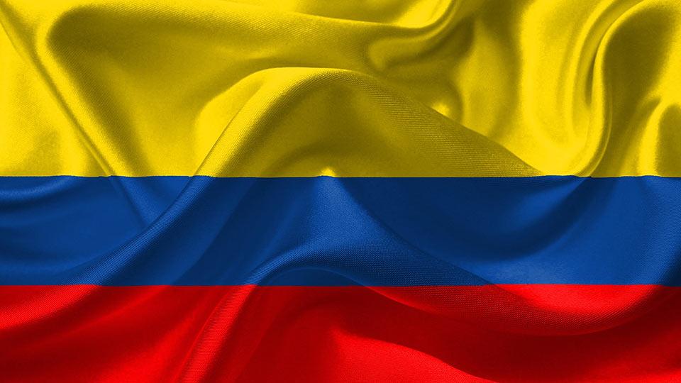ADLK in Kolumbien - Das Angebot aus Bogotá erreichte uns leider zu spät.